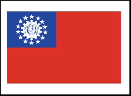Myan Mar Flag